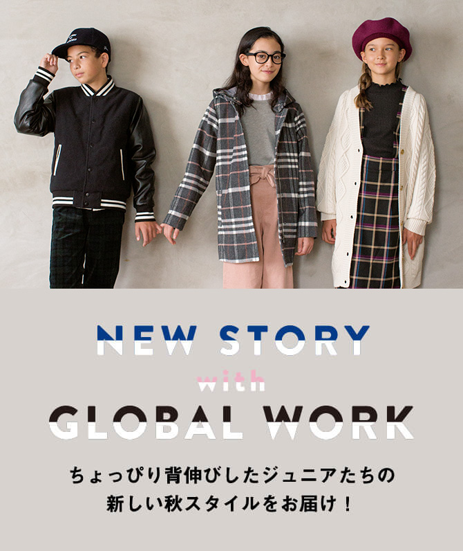 nina's 11月号掲載 NEW STORY with GLOBAL WORK | GLOBAL WORK(グローバルワーク)
