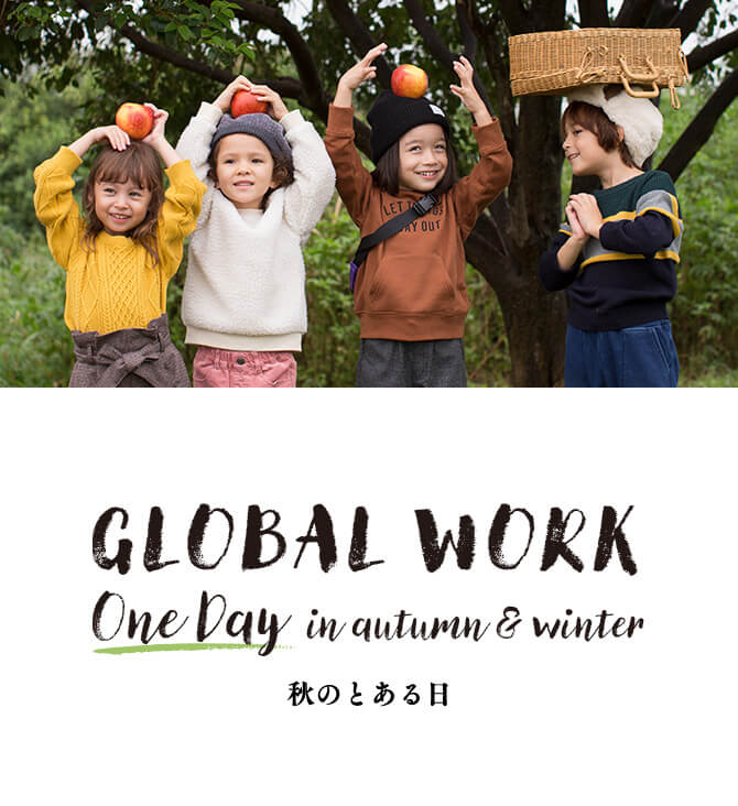nina's 11月号掲載 GLOBAL WORK One Day in autumn & winter   GLOBAL WORK(グローバルワーク)