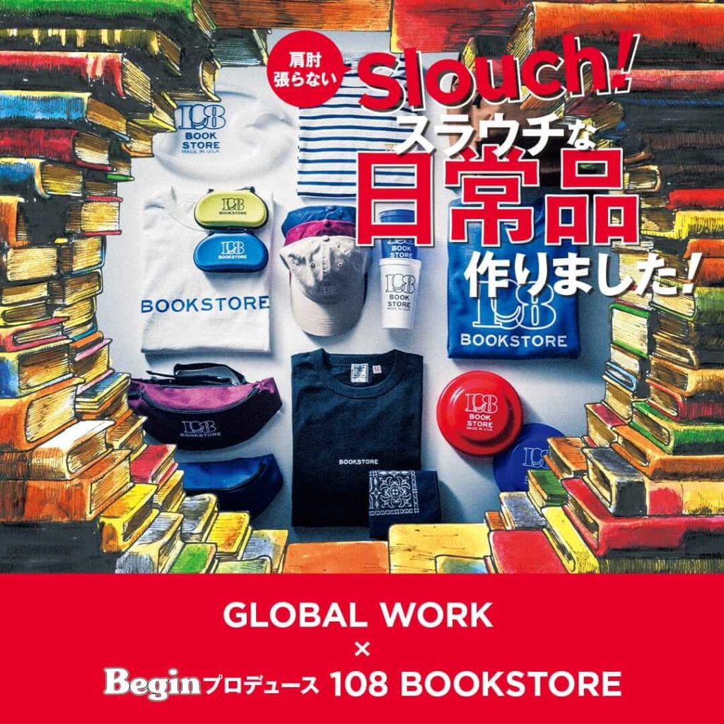 begin Bookstore