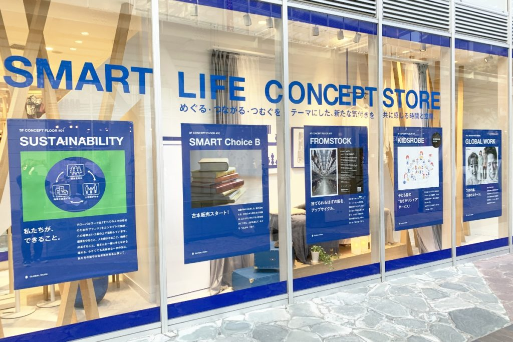 GLOBAL WORK キャナルシティ博多店 SMART LIFE CONCEPT STORE OPEN